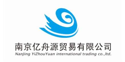 南京亿舟源贸易有限公司