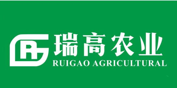重庆瑞高农业开发有限公司