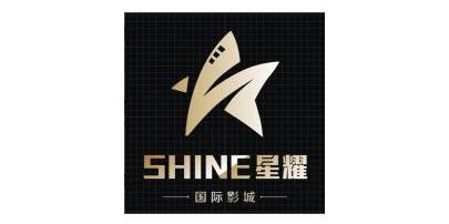 重庆星耀影院管理有限公司