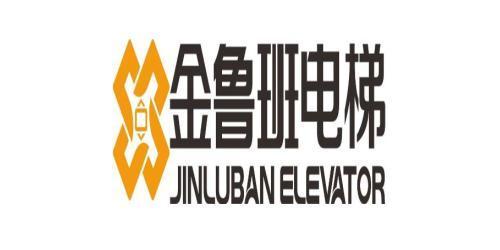 山东金鲁班电梯有限公司