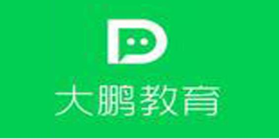 北京知金大鹏教育科技有限公司济南分公司