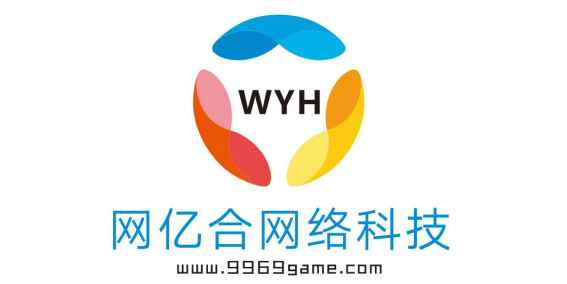 重庆网亿合网络科技有限公司