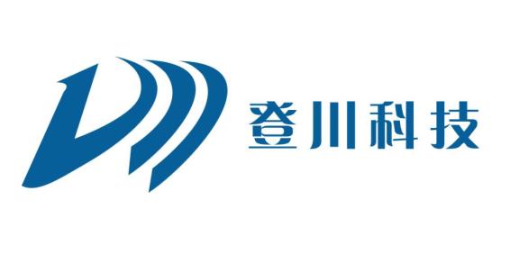 重庆登川科技有限公司