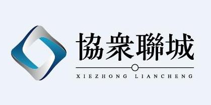 北京协众联城房地产顾问有限公司(分支机构)