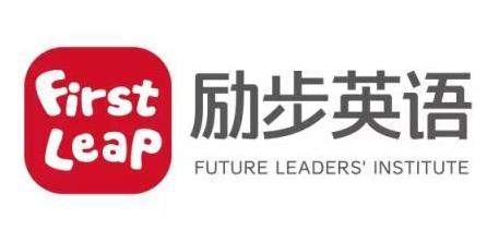 南京励步儿童英语培训中心