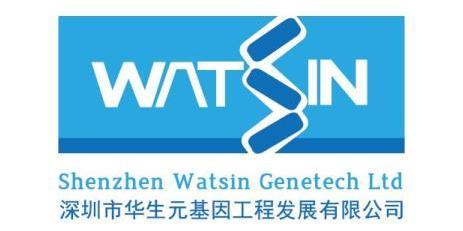 深圳市华生元基因工程发展有限公司