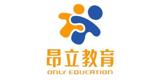 南通市通州区昂立外语培训中心