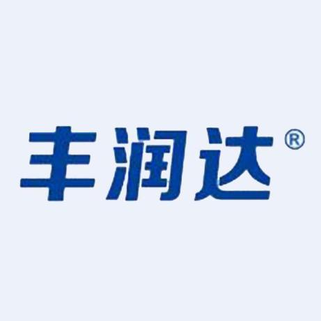 深圳市丰润达科技有限公司