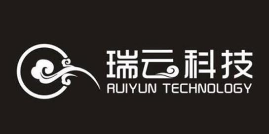 柳州市瑞云科技有限公司