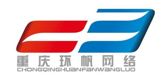 重庆环帆网络科技有限公司