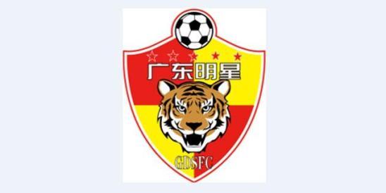 广州市海特体育发展有限公司
