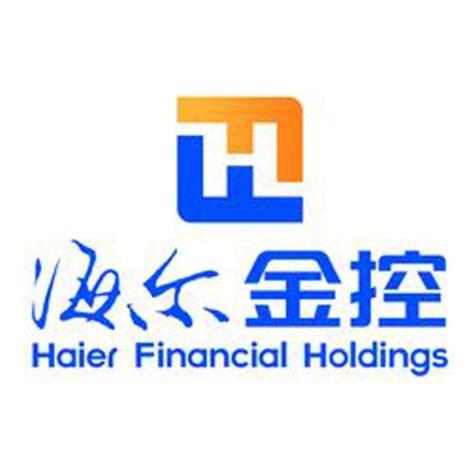 海尔集团金融控股平台
