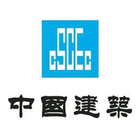 中建三局集团有限公司成都分公司