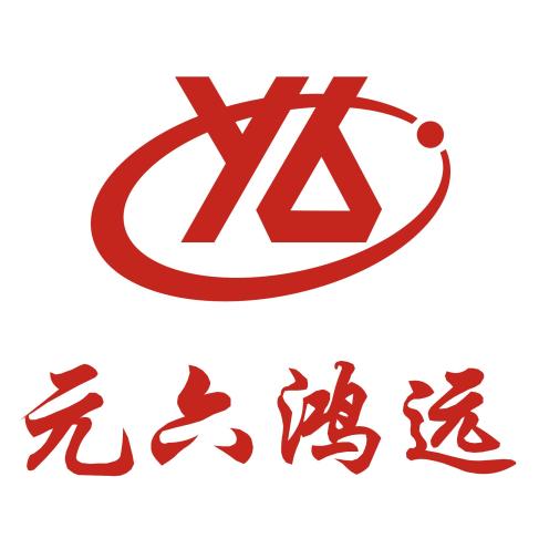 北京元六鸿远电子科技股份必发888官网登录