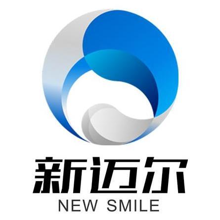 新迈尔(北京)科技有限公司