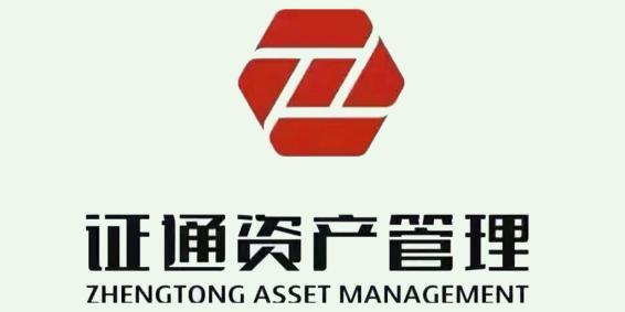 台州证通资产管理有限公司