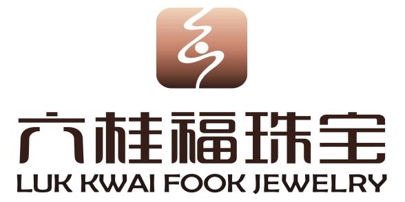 山东六桂福珠宝首饰有限公司