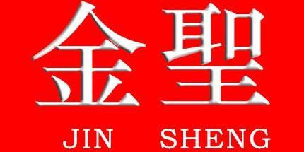 盛世昆仲(北京)科技发展有限公司