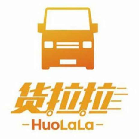 深圳依時貨拉拉科技有限公司