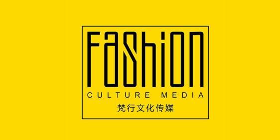 南京梵行文化传媒有限公司