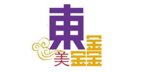 东美鑫电子商务无锡有限公司