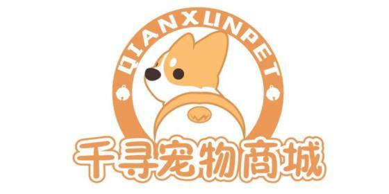 山东派特宠物服务有限公司