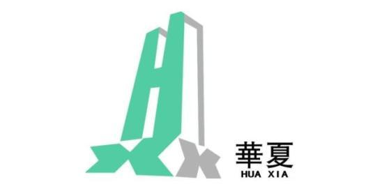 河南华夏消防工程有限公司