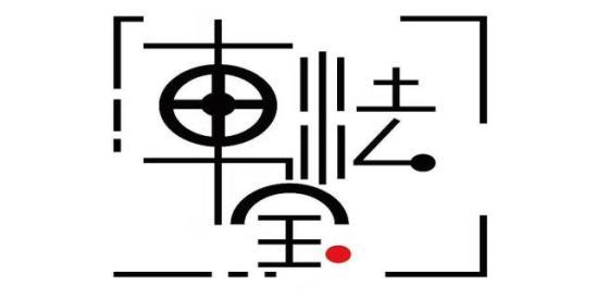 河南三人行法律咨询有限公司