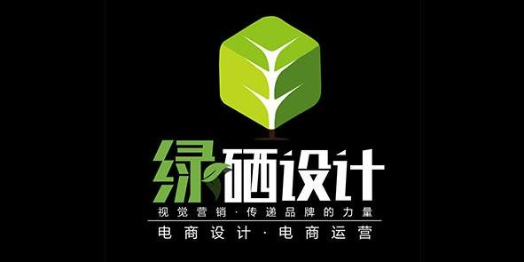 西安绿硒网络科技有限公司