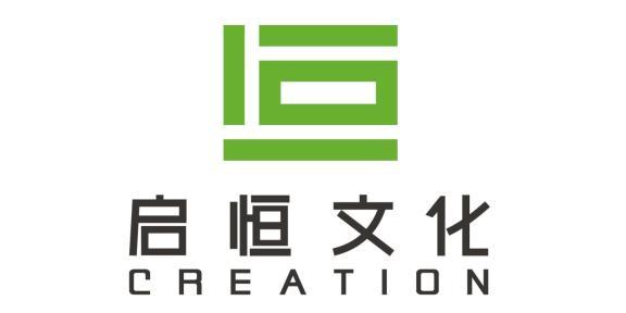 武汉启恒文化传播有限公司