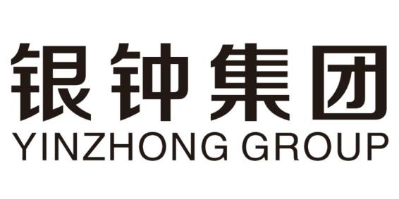 银钟财税集团(深圳)有限公司