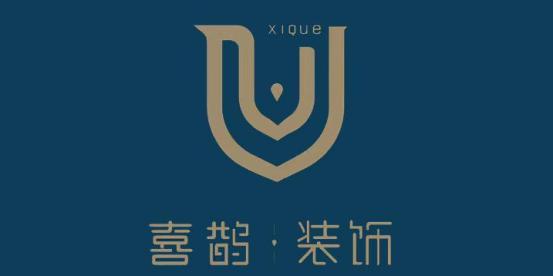 武汉喜鹊装饰设计有限公司
