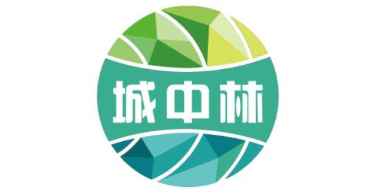 成都城中林教育科技有限公司