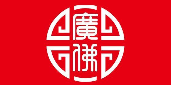 广州市广佛置业代理有限公司