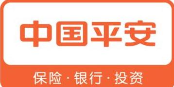 中国平安人寿保险股份有限公司广东分公司林和中营销服务部