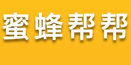 天津蜂享信息技术有限公司(分支机构)