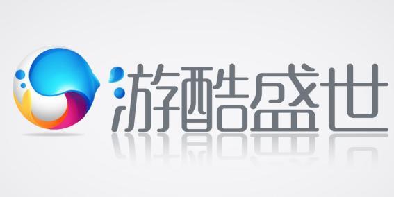 游酷盛世科技(北京)有限公司