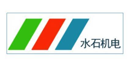天津水石机电工程有限公司