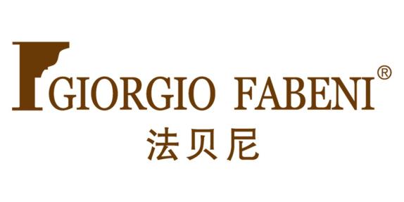 北京法贝尼商贸有限公司