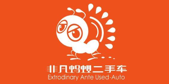 山东省指北针电子商务有限公司