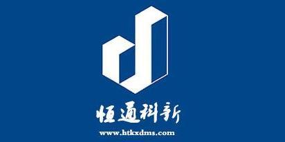 福建省恒通科新地下排水工程有限公司