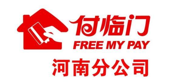 上海德颐网络技术有限公司河南分公司