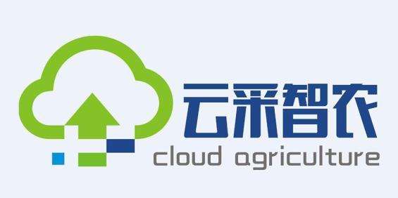 武汉云采智农互联网科技有限公司