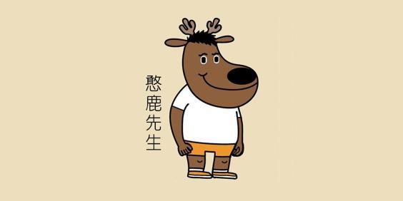 深圳市国云电子商务有限公司