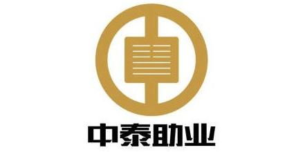 深圳中泰助业投资管理有限公司