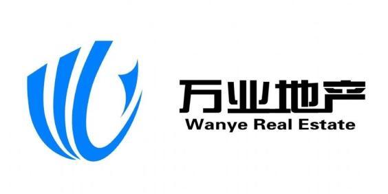 西安万业房地产开发有限公司