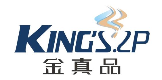 深圳市金真品商贸有限公司