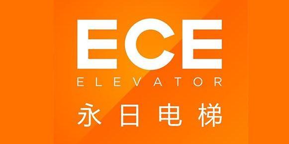 广州永日电梯工程有限公司