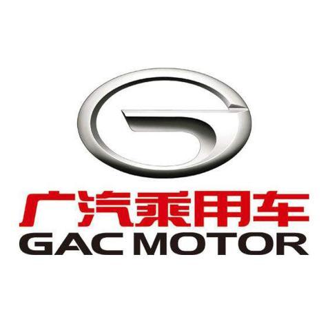 广州汽车集团乘用车