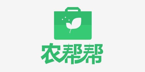 沈阳农帮帮科技有限公司